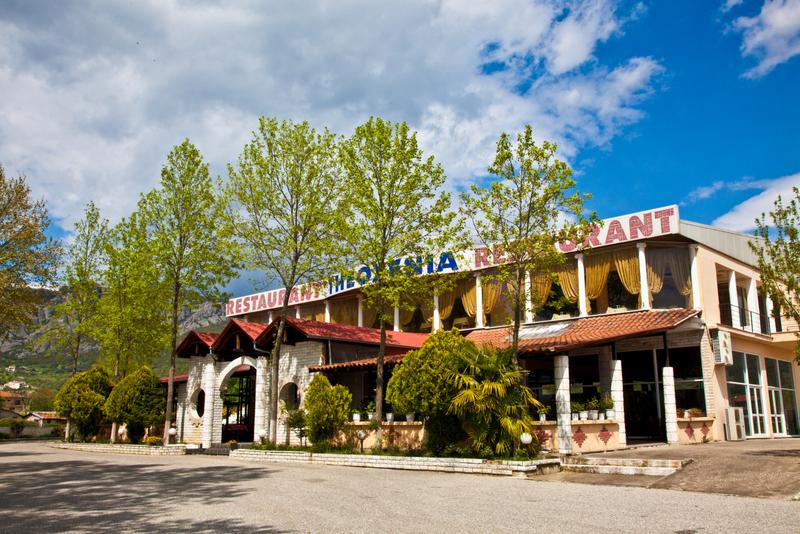 Εστιατόριο Καλαμπάκα
